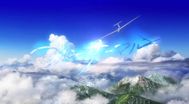 「Blue Thermal-青凪大学体育会航空部-」电影化特报PV公开-C3动漫网