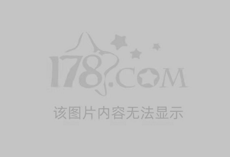 Frost dragon in Wotlk said to be banned and forced out during regulators